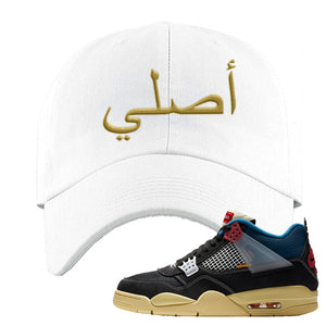 Union LA x Air Jordan 4 Off Noir Dad hat | Original Arabic, White
