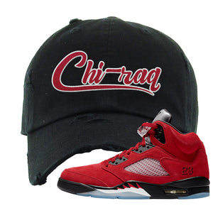 Air Jordan 5 Raging Bull Distressed Dad Hat | Chiraq, Black