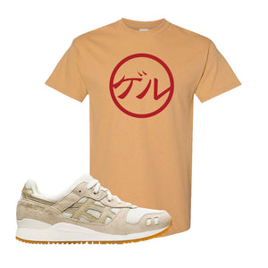 GEL-Lyte III 'Monozukuri Pack' T Shirt | Old Gold, Japanese Circle