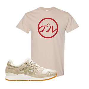 GEL-Lyte III 'Monozukuri Pack' T Shirt | Sand, Japanese Circle