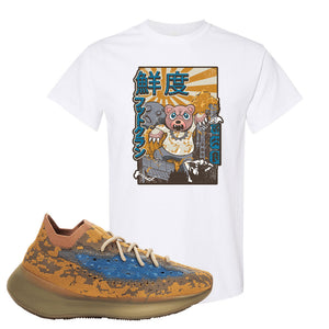 Yeezy Boost 380 'Blue Oat' T Shirt | White, Attack Of The Bear