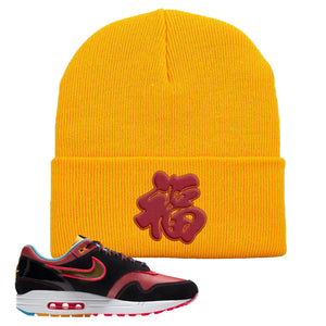 Air Max 1 NYC Chinatown Hong Bo Gold Beanie To Match Sneakers