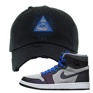 Air Jordan 1 High Zoom E-Sports Distressed Dad Hat | All Seeing Eye, Black