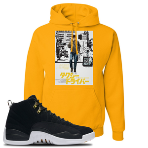 Japanese Poster Gold Pullover Hoodie To Match Jordan 12 Reverse Taxi Sneakers