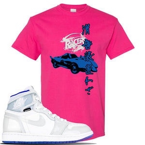 Jordan 1 High Zoom Racer Blue Sneaker Heliconia T Shirt | Tees to match Air Jordan 1 High Zoom Racer Blue Shoes | Racer