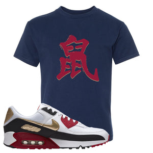 Air Max 90 Chinese New Year Kid's T Shirt | Navy Blue, Rat Character