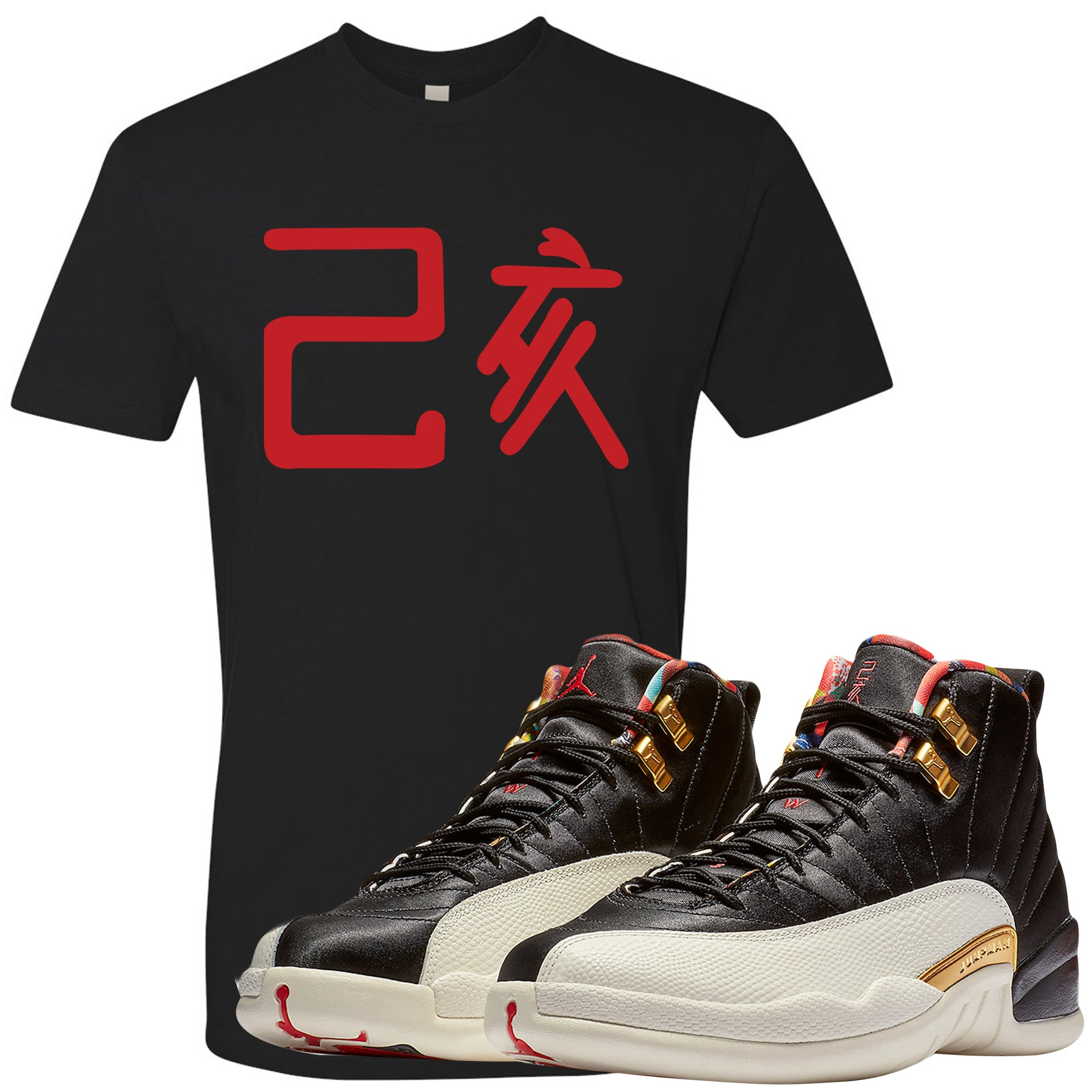 626e6462bd2c Match your pair of Chinese New Year Jordan 12s with this Jordan 12 Chinese  New Year