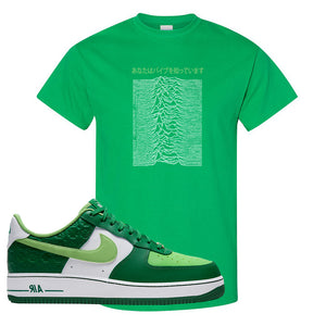 Air Force 1 Low St. Patrick's Day 2021 T Shirt | Vibes Japan, Kelly