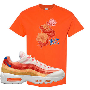Air Max 95 Orange Snakeskin T Shirt | Snake Lotus, Orange