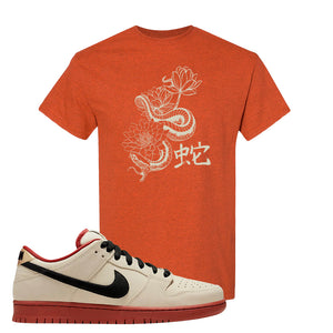 SB Dunk Low Muslin T Shirt | Snake Lotus, Antique Orange