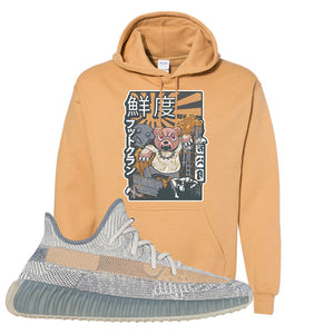 Yeezy Boost 350 V2 Israfil Hoodie | Old Gold, Attack Of The Bear