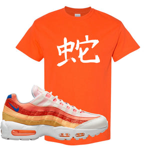 Air Max 95 Orange Snakeskin T Shirt | Snake Japanese, Orange