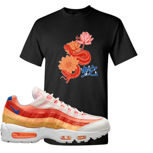 Air Max 95 Orange Snakeskin T Shirt | Snake Lotus, Black