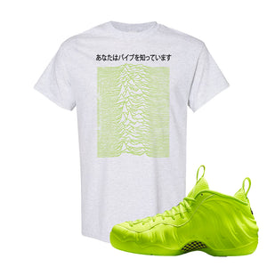 Air Foamposite Pro Volt T Shirt | Vibes Japan, Ash