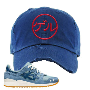 "GEL-Lyte III ""Monozukuri Pack"" Smoke Blue Distressed Dad Hat 