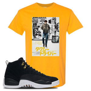 Japanese Poster Gold T-Shirt To Match Jordan 12 Reverse Taxi Sneakers