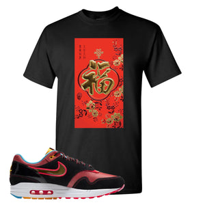 Air Max 1 NYC Chinatown Hong Bo Black T-Shirt To Match Sneakers