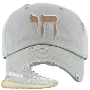 Yeezy 350 V2 Yeshaya Chai Light Gray Made to Match Distressed Dad Hat