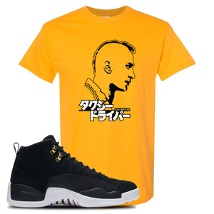 Taxi Mohawk Gold T-Shirt To Match Jordan 12 Reverse Taxi Sneakers