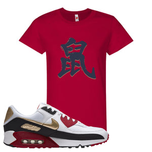 Air Max 90 Chinese New Year Women's T Shirt | Deep Red, Rat Character