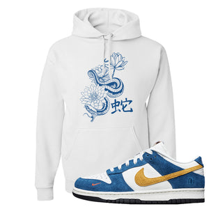 FOOT CLAN | KASINA X SB DUNK LOW INDUSTRIAL BLUE | SNAKE LOTUS | PULLOVER HOODIE | WHITE