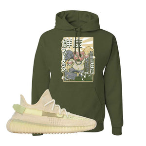 Yeezy 350 v2 Sulfur Hoodie | Military Green, Attack Of The Bear