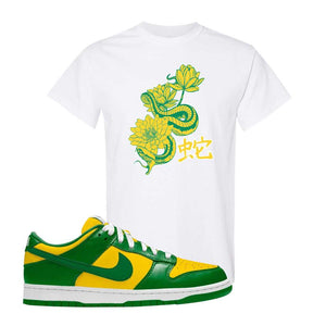 SB Dunk Low Brazil  T Shirt | White, Snake Lotus