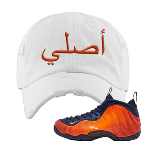 Foamposite One OKC Distressed Dad Hat | White, Original Arabic