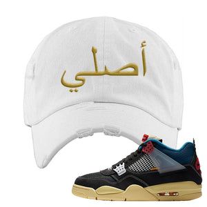 Union LA x Air Jordan 4 Off Noir Distressed Dad Hat | Original Arabic, White