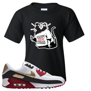 Air Max 90 Chinese New Year Kid's T Shirt | Black, Happy New Year Rat