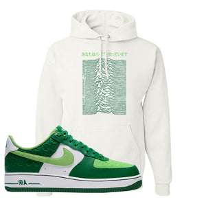 Air Force 1 Low St. Patrick's Day 2021 Hoodie | Vibes Japan, White