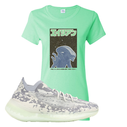 Yeezy Boost 380 Alien Alien Japanese Movie Poster Mint Green Sneaker Matching Women's T-Shirt