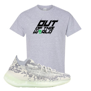 Yeezy 380 Alien T Shirt | Sport Gray, Outta This World