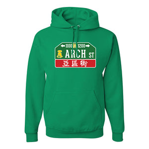 Arch Street Pullover Hoodie | Arch Street Sign Kelly Green Pull Over Hoodie the front of this hoodie has the arch street sign