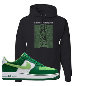 Air Force 1 Low St. Patrick's Day 2021 Hoodie | Vibes Japan, Black