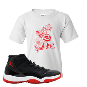 Jordan 11 Bred Snake Lotus White Sneaker Hook Up Kid's T-Shirt