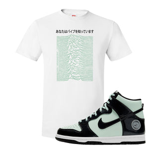 Dunk High All Star 2021 T Shirt | Vibes Japan, White