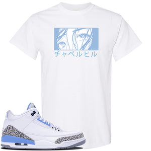 Jordan 3 UNC Sneaker White T Shirt | Tees to match Nike Air Jordan 3 UNC Shoes | Chapel Hill Japanese