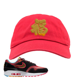 Air Max 1 NYC Chinatown Hong Bo Red Dad Hat To Match Sneakers