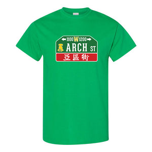 Arch Street T-Shirt | Arch Street Sign Kelly Green T-Shirt the front of this hoodie has the arch street sign on it