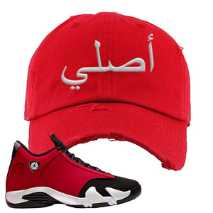 Air Jordan 14 Gym Red Distressed Dad Hat | Red, Original Arabic
