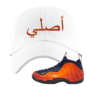Foamposite One OKC Dad Hat | White, Original Arabic