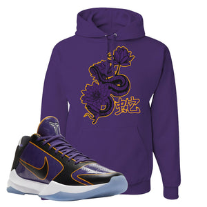 Kobe 5 Protro 5x Champ Hoodie | Snake Lotus, Deep Purple