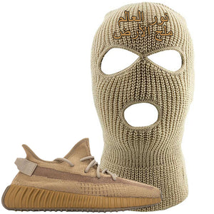 Yeezy Boost 350 V2 Earth Sneaker Ski Mask To Match | Salt Of The Earth, Khaki