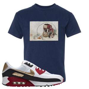 Air Max 90 Chinese New Year Kid's T Shirt | Navy Blue, Japanese Rat Party