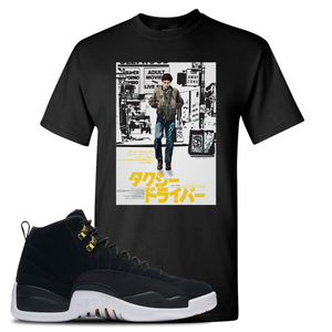 Japanese Poster Black T-Shirt To Match Jordan 12 Reverse Taxi Sneakers