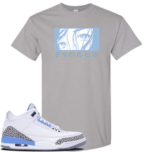 Air Jordan 3 UNC Sneaker Gravel T Shirt | Tees to match Nike Air Jordan 3 UNC Shoes | Chapel Hill Japanese
