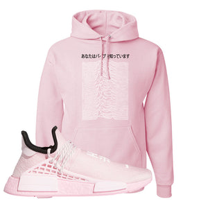 NMD Hu Tonal Pink Hoodie | Vibes Japan, Light Pink