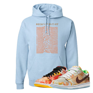 SB Dunk Low Street Hawker Hoodie | Vibes Japan, Light Blue