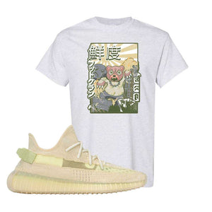 Yeezy Boost 350 V2 Flax T-Shirt | Ash, Attack of the Bear